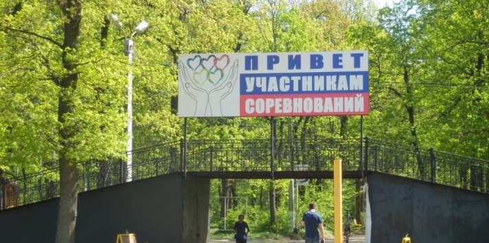 Состояние трасс в Олимпике