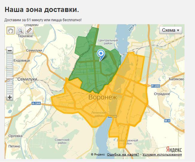 Районы  г. Воронежа