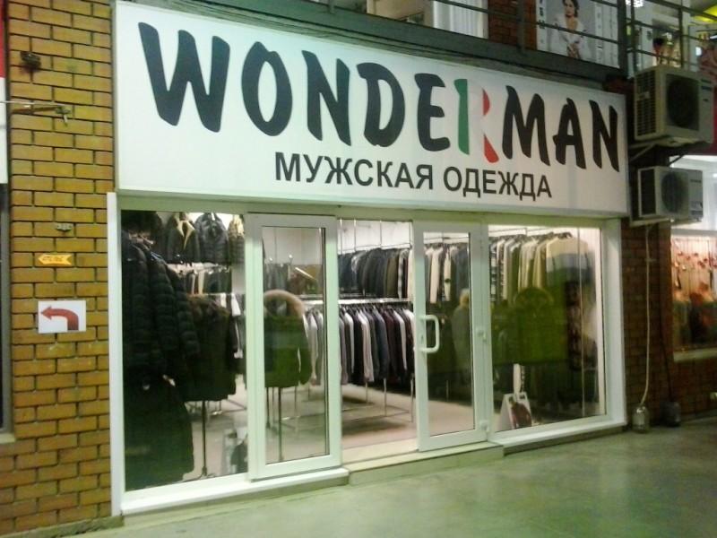 Магазин WonderMan на Ярмарке