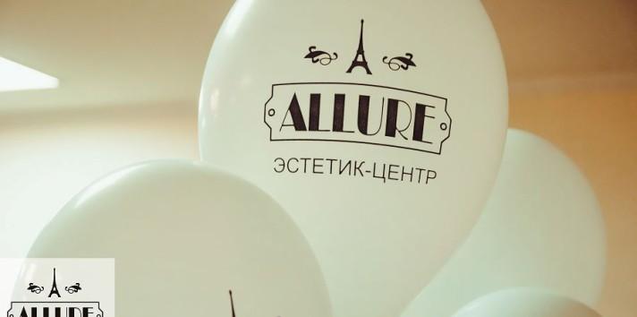 Эстетик-центр Allure открывает двери
