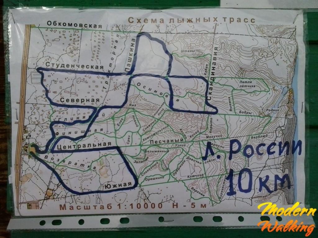 Трасса 10 км. Лыжня России