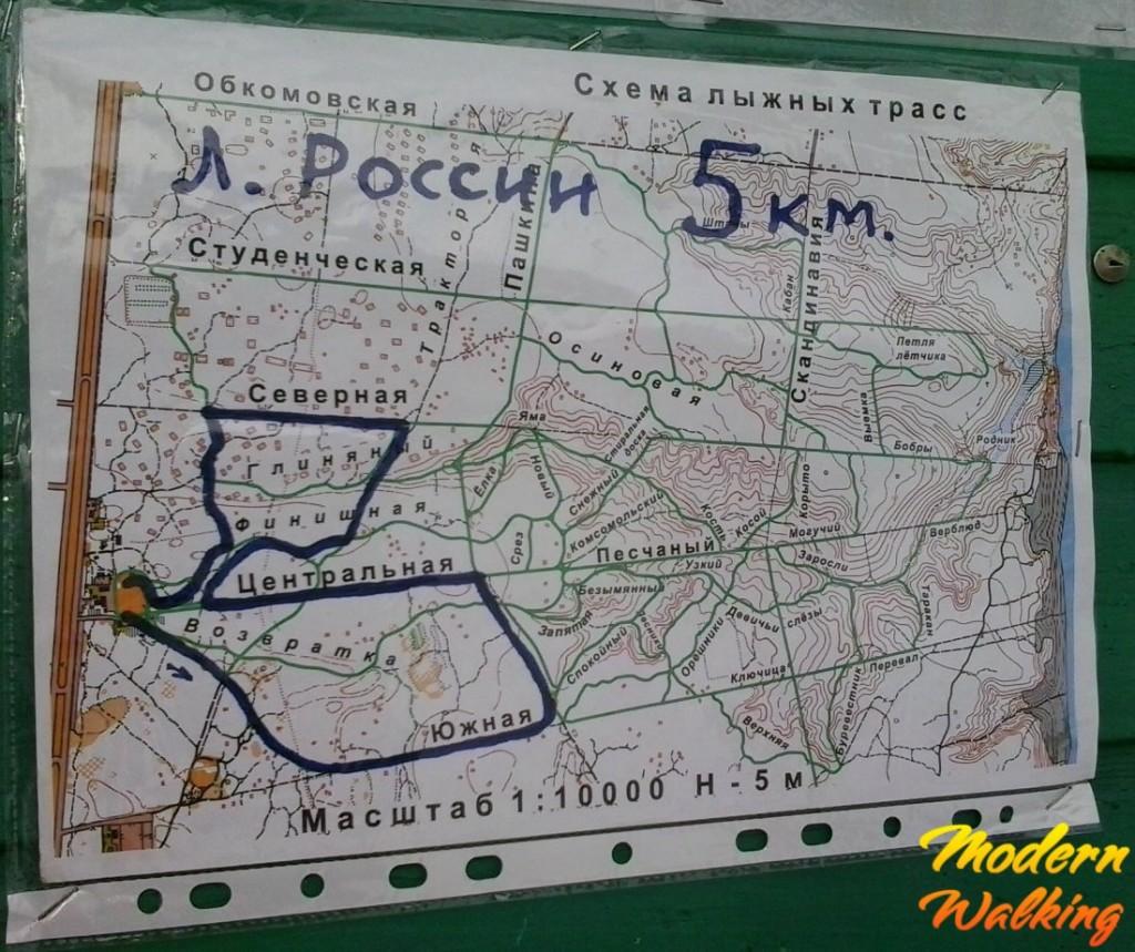 Трасса 5 км. Лыжня России