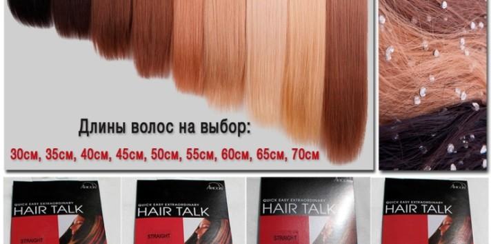Новые пряди для наращивания волос