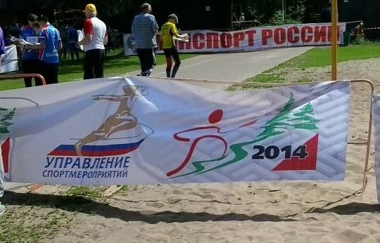 Спортивное ориентирование - Российский азимут