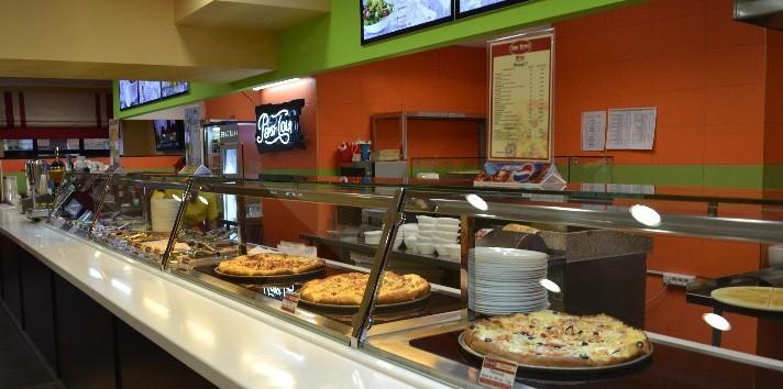 Самая лучшая пицца уже в городе!