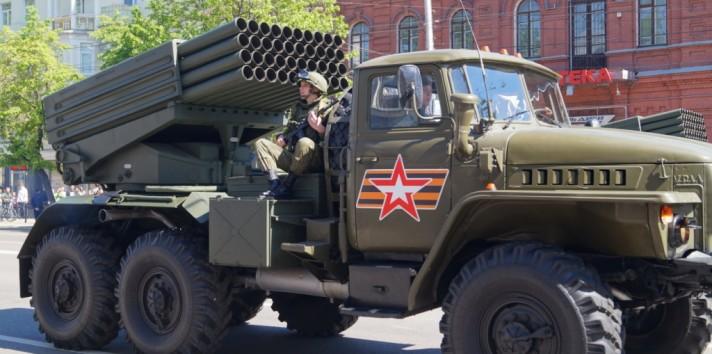 Парад победы в Воронеже 9 мая