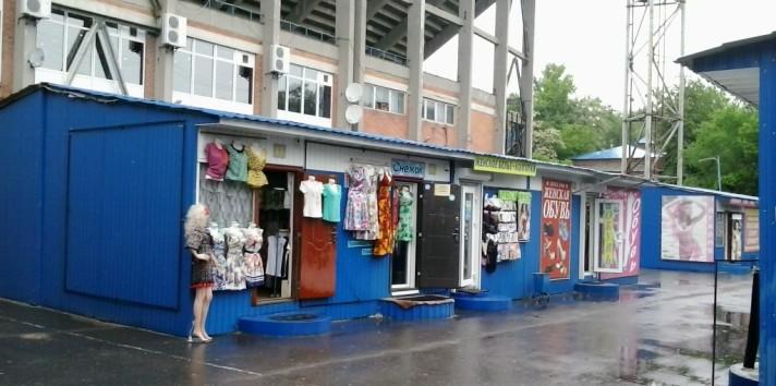 Вещевой рынок на стадионе ТРУД
