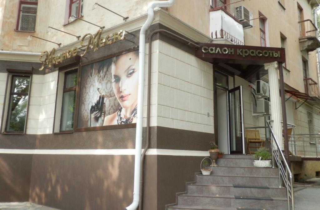 Салон красоты Модное Место