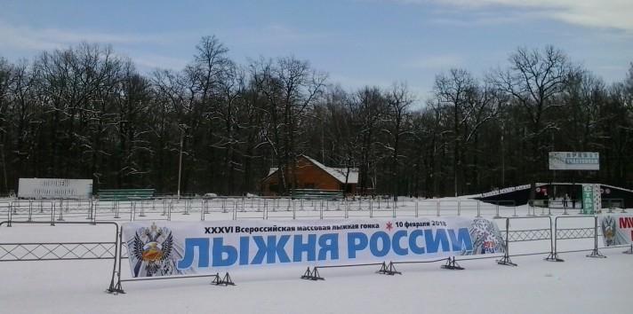 Лыжня России 2018. Схема трасс 5, 10км