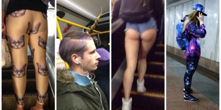 Не скучное метро